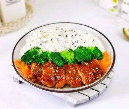 #名厨汁味,圆中秋美味#香辣照烧鸡腿饭的做法