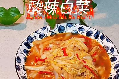 健康减脂酸辣白菜(小美版)