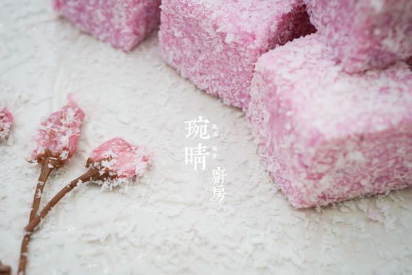 樱花雪 | 樱花色牛奶小方的做法
