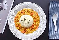 #母亲节,给妈妈做道菜#时蔬咖喱饭的做法