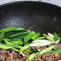 #钟于经典传统味#葱爆牛肉片的做法图解6