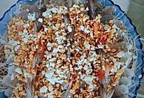 #营养小食光#蒜蓉粉丝蒸虾的做法