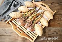 亚麻籽粉饽饽煎鱼的做法