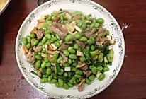 毛豆炒肉丝的做法