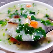 #元宵节美食大赏#鸡腿香菇芹菜粥