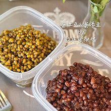 蜜红豆&蜜绿豆