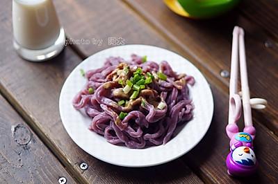 紫薯手擀面