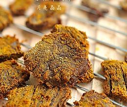 咖喱牛肉干的做法