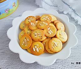 芝麻花生鸡蛋饼的做法