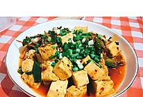 十大经典川菜之麻婆豆腐的做法