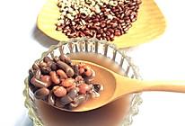 赤小豆薏米汤的做法