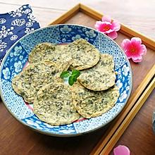 #精品菜谱挑战赛#香椿鸡蛋小饼