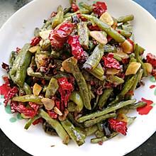 干煸四季豆(家庭快速版)