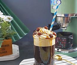 #元宵节美食大赏#黑糖珍珠雪顶咖啡的做法