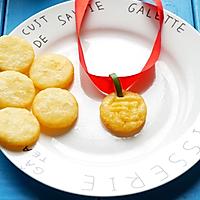金牌薯饼#专利好油为冠军加油#的做法图解11