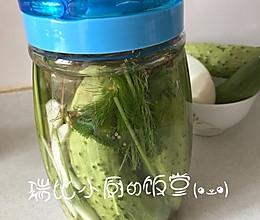 俄式酸黄瓜的做法