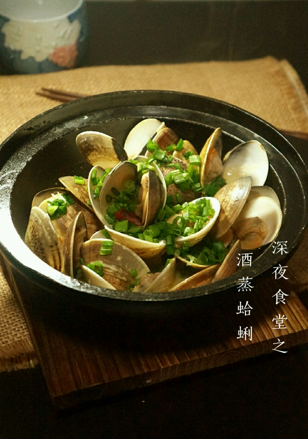 中国 版 深夜 食堂