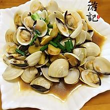 葱姜蒜爆炒沙白#给老爸做道菜#
