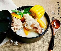 玉米南瓜大骨汤的做法