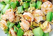 滑蛋虾仁的做法