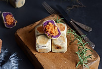 肉松紫薯仙豆糕#令人羡慕的圣诞大餐#的做法
