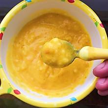 营养辅食-玉米南瓜拌饭