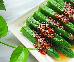 蚝油黄秋葵#春天就酱吃#男人补肾益气,女人美颜减肥!的做法