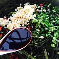 夏季必做开胃凉拌菜—酸辣海带丝的做法图解5