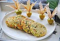 黄瓜鸡蛋饼#嘉宝笑容厨房#的做法