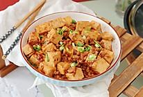 【咸蛋黄肉末豆腐】#好吃不上火#的做法