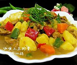 咖喱土豆排骨的做法