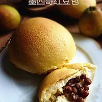 墨西哥红豆包#寻人启事#