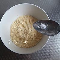 葱花玉米面饼的做法图解3