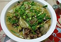 大蛤海兔炖白菜五花肉的做法