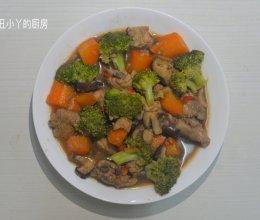 家常菜|西兰花+红萝卜+焖鸡翅的做法