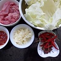 水煮肉片的做法图解1
