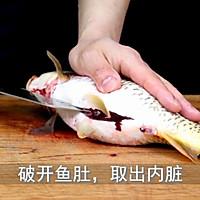 【红烧怀胎鲤鱼】 附:抽筋方法的做法图解1