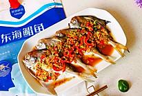 清蒸鲳鱼鲜红汁的做法