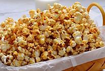 自制电影院的焦糖爆米花❗️好吃更健康❗️的做法