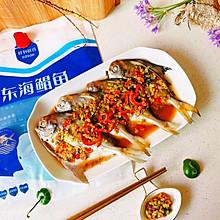 清蒸鲳鱼鲜红汁