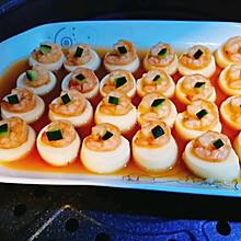 家常菜-日本豆腐蒸虾仁-摆盘很美