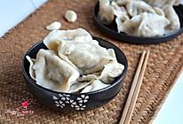 圆白菜猪肉饺子的做法