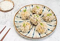 咸蛋黄珍珠丸子的做法