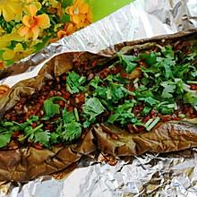 #合理膳食 营养健康进家庭#蒜香烤茄子