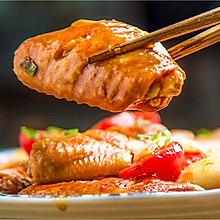 番茄焖鸡翅
