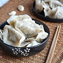 圆白菜猪肉饺子