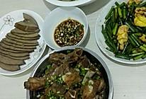 五香猪肝的做法