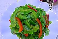 #夏日素食#—凉拌苦瓜的做法