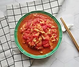 #母亲节,给妈妈做道菜#好吃又下饭的西红柿炒鸡蛋的做法