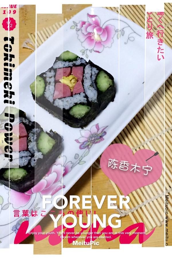 花样寿司---方型火腿花瓜鸡蛋卷的做法